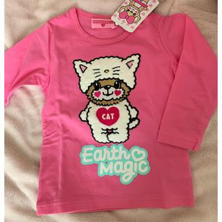 アースマジック(EARTHMAGIC)のアースマジック ロンT 90(Tシャツ/カットソー)