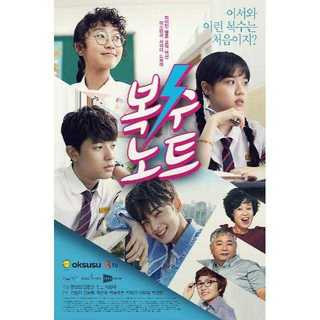 韓国ドラマ 復讐ノート DVD版 全11話(TVドラマ)