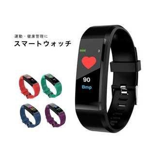 スマートウォッチ スマートブレスレット 時計 血圧計 心拍計 歩数計 活動量計(腕時計(デジタル))