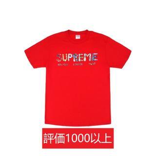 Supreme - Supreme Rocks Tee 赤M