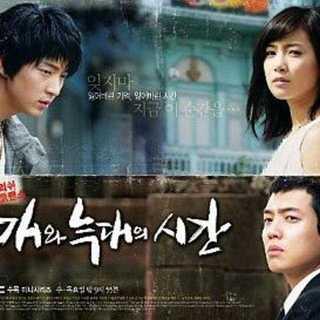 韓国ドラマ 犬とオオカミの時間 DVD版 全16話(TVドラマ)