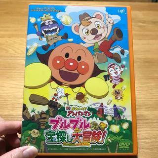 アンパンマン(アンパンマン)のアンパンマン 映画 DVD(キッズ/ファミリー)