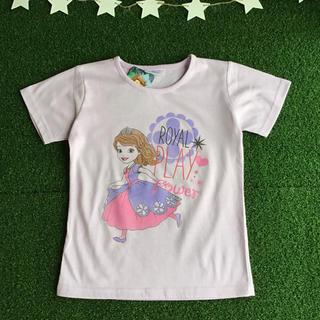 ディズニー(Disney)の★【 130 】小さなプリンセス ソフィア Tシャツ 半袖 紫(Tシャツ/カットソー)