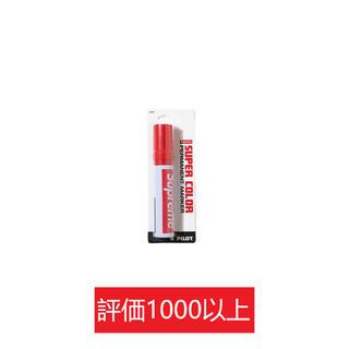 シュプリーム(Supreme)のSupreme Pilot Marker 赤(その他)