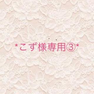 トリプルエー(AAA)のNissy ❤︎ 巾着袋【訳あり割引】(ポーチ)