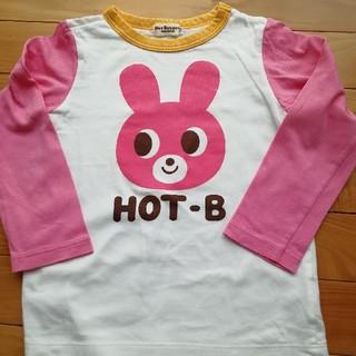 ホットビスケッツ(HOT BISCUITS)のミキハウス ホットビスケッツ ロンT Tシャツ 110(Tシャツ/カットソー)