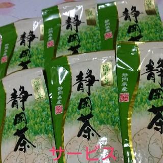 農家さん  まかないのお茶  100g6袋(茶)
