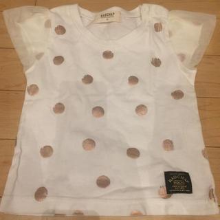 Branshes - ブランシェス 女の子 半袖 フリル キラキラ 水玉 Tシャツ 80cm