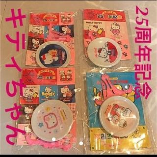 ハローキティ - 25周年記念 キティちゃん 陶器ミニチュア