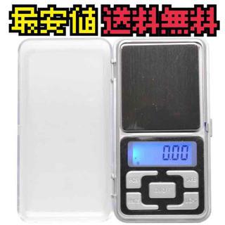 ポケット デジタル スケール 0.01g〜500g対応 サーチ機 電子天秤(日用品/生活雑貨)