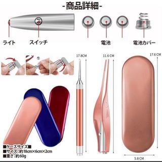 新品  ピンク  耳かき   LED  ライト  ピンセット(その他)