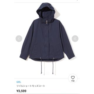 GRL - グレイル マウンテンパーカ 完売品