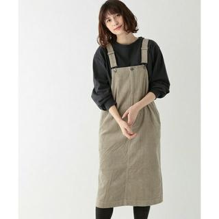 STUDIO CLIP - 【完売】ジャンパースカート