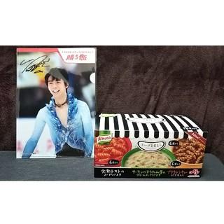 アジノモト(味の素)の羽生結弦 クリアファイル 付き スープDELI バラエティボックス 18袋入 (インスタント食品)