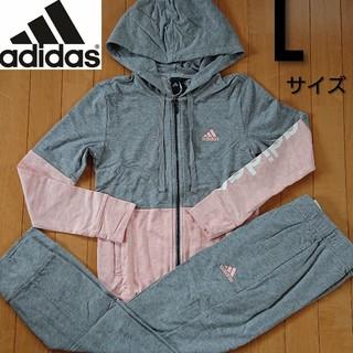 アディダス(adidas)のアディダス レディース☆Lサイズ☆ ジャージ上下 セットアップ  新品(セット/コーデ)
