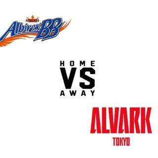 アルビレックスbb vs アルバルク東京 2枚 自由席 4月28日(バスケットボール)