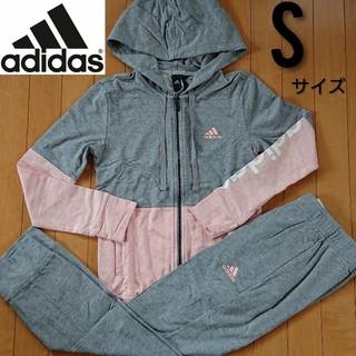 アディダス(adidas)の☆Sサイズ☆アディダス レディース ジャージ上下 セットアップ  CZ2329(セット/コーデ)