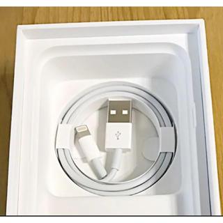 iPhone - Apple iPhone7・8・X充電ケーブル