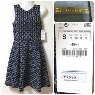 ZARA - 【タグつき未使用】ザラベーシック ネイビー×ホワイト ノースリーブワンピース S