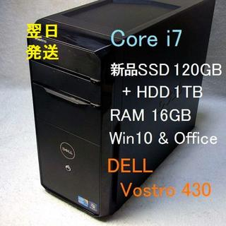 デル(DELL)のCore i7 メモリ16GB 新品SSD120GB+HDD1TB HDMI(デスクトップ型PC)