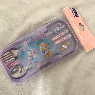 Disney - 新品ダッフィー ステラルー カトラリーセット