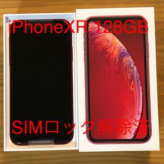 アイフォーン(iPhone)の★新品未使用 iPhoneXR 128GB 赤 SIMロック解除済★(スマートフォン本体)