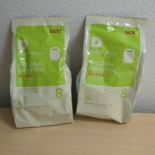 ユーシーシー(UCC)のUCCドリップポッド(茶)