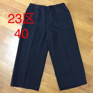 23区 - 23区 ストレッチ ワイドパンツ ブラック L
