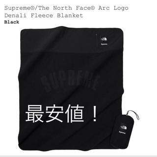 シュプリーム(Supreme)の値下げSupreme×THE NORTH FACE Fleece Blanket(毛布)