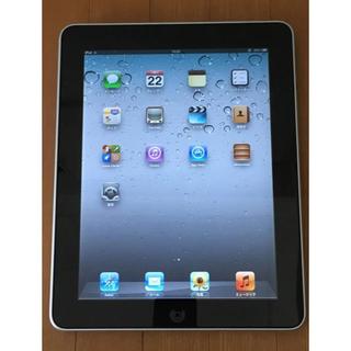 【美品】初代iPad 16GB Wi-Fiモデル MB292J
