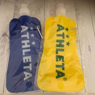 アスレタ(ATHLETA)のアスレタ  ウォーターボトル  2点(記念品/関連グッズ)