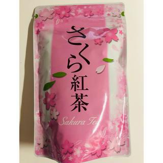 さくら紅茶(茶)