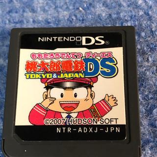ニンテンドーDS(ニンテンドーDS)の桃太郎電鉄 DS(携帯用ゲームソフト)
