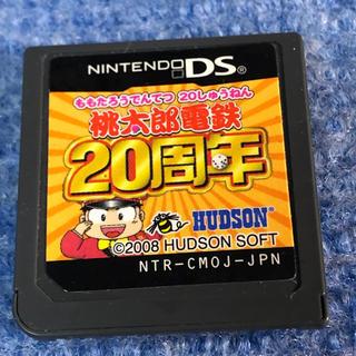ニンテンドーDS(ニンテンドーDS)の桃太郎電鉄 20周年(携帯用ゲームソフト)