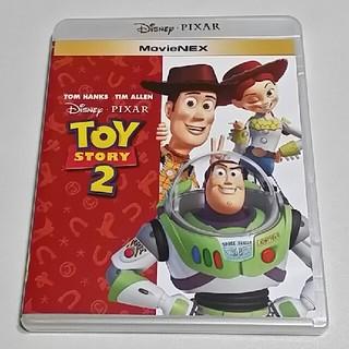 ディズニー(Disney)の新品未使用 トイストーリー2 ブルーレイ・純正ケース付き(キッズ/ファミリー)