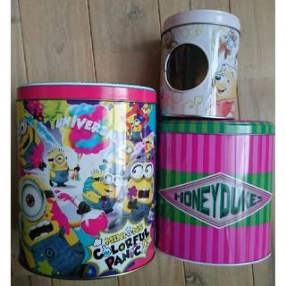 ディズニー(Disney)のお菓子の空き缶3個セット(小物入れ)