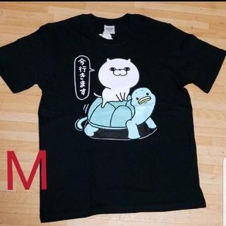 ヨッシースタンプ YOSHISTAMP くまさん Tシャツ 黒 M LINE 亀