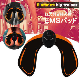 ヒップトレーナー エクササイズ  筋トレ シェイプアップ ヒップアップ EMS(エクササイズ用品)