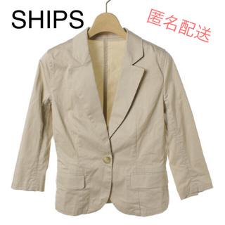 シップス(SHIPS)の値下げしました 【 美品 】 SHIPS テラードジャケット(テーラードジャケット)