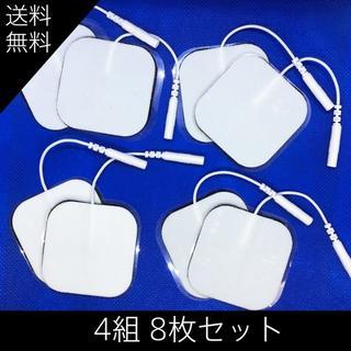 【4組8枚セット】アクセルガード 交換パッド 新品 EMS(その他)