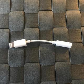 アップル(Apple)のiPhone イヤホン 変換 フラッグ(ストラップ/イヤホンジャック)
