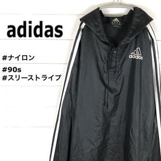 アディダス(adidas)のアディダス◆エキップメント デカロゴ  3本線 ハーフ ナイロン プルオーバー(ナイロンジャケット)