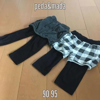 ニシマツヤ(西松屋)のかぼちゃパンツ パンツ 女の子 キッズ 95 90(パンツ/スパッツ)