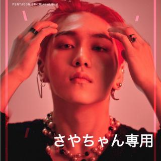 さやちゃん専用(K-POP/アジア)