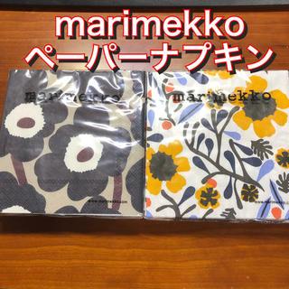 マリメッコ(marimekko)の未開封 marimekko ペーパーナプキン カクテルナプキン 2個セット(テーブル用品)