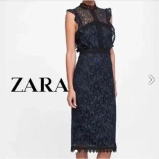 ZARA - 新品タグ付き ZARA レースワンピース ノースリーブ 青緑黒