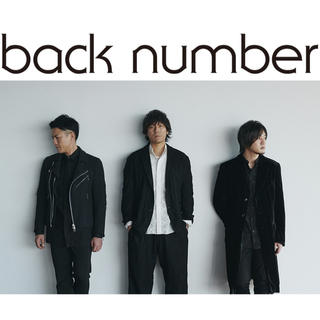 バックナンバー(BACK NUMBER)の※購入禁止※never 様専用:back number コンサートチケット(国内アーティスト)