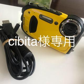 フジフイルム(富士フイルム)の防水カメラ FUJIFILM FinePix xp60(コンパクトデジタルカメラ)