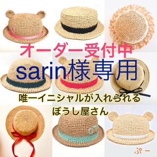 【新作リボン入荷♡】エコアンダリヤ  むぎわら帽子 子供 おしゃれ