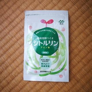 協和発酵バイオ シトルリン(アミノ酸)